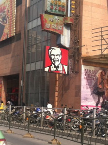 KFC and bicycles in the street