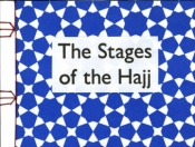 Stages of the Hajj by Daniel Mellis