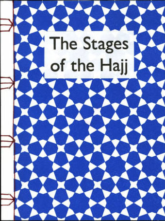 Stages-of-the-Hajj-by-Daniel-Mellis