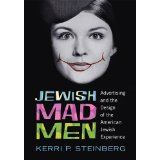 Kerri Steinberg and Jewish Mad Men keep rolling along…and the press is global!